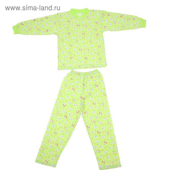 Пижама для девочки, размер 32, цвет микс
