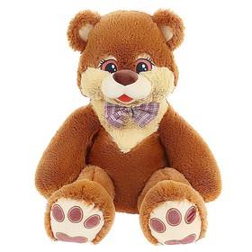 Мягкая игрушка «Медвежонок Тоша», 100 см