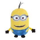 Мягкая игрушка-антистресс «Кевин»
