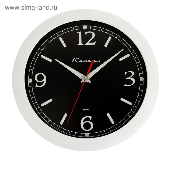 """Часы настенные круглые """"Черные в белом"""""""