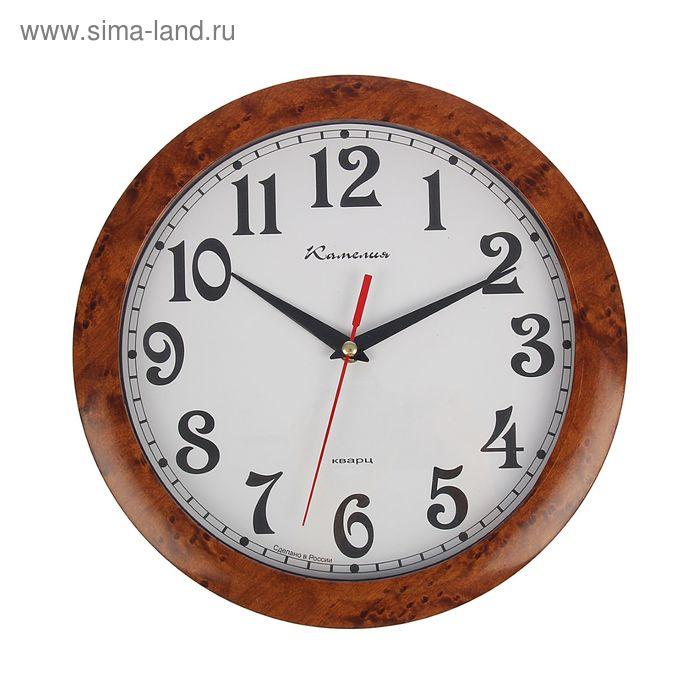 """Часы настенные круглые """"Классика,корневая древесина"""""""