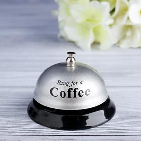 """Звонок настольный """"Ring for a cofee"""", 5.5х8.5х8.5 см"""