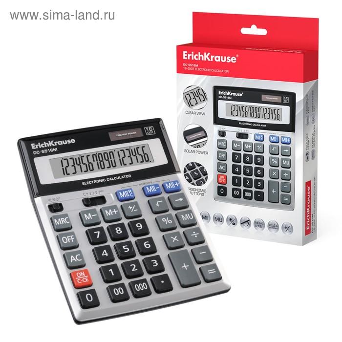 Калькулятор настольный 16-разрядный Erich Krause DC-5516M, EK 45516