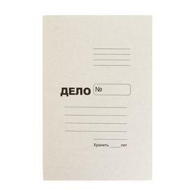 """Папка-обложка """"Дело"""" А4, плотность 370 г/м2, картон, белая (на 300 листов)"""
