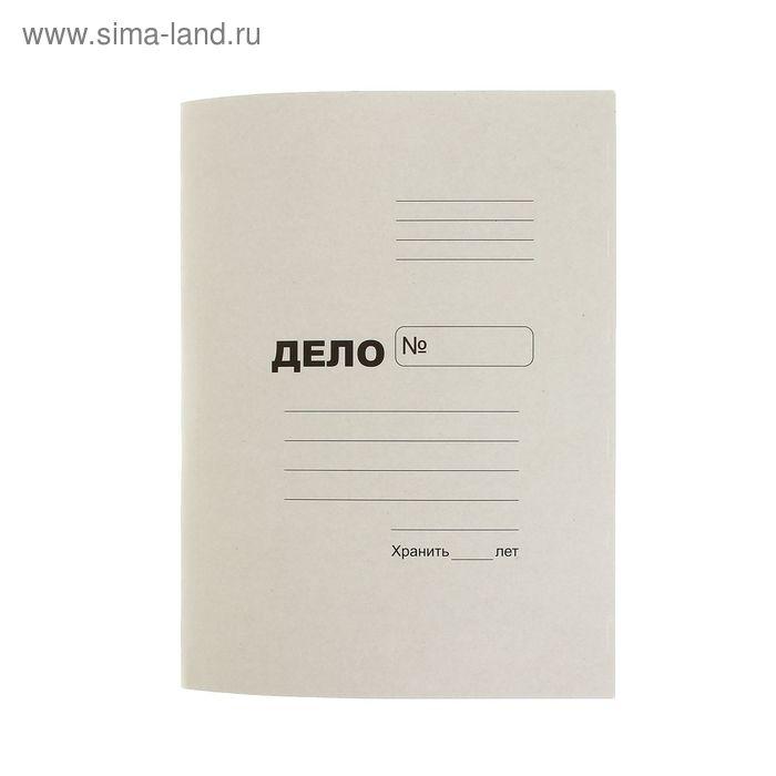 """Папка-обложка """"Дело"""" А4, плотность 250 г/м2, картон, белая (на 300 листов)"""