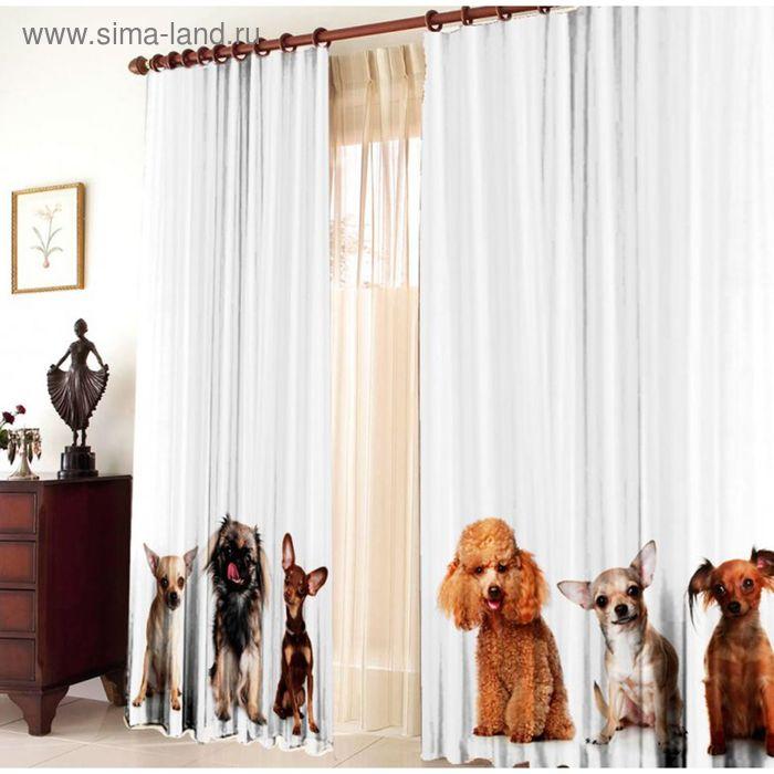 """Комплект штор """"С собачками"""", ширина 145 см, высота 270 см +/-5 см-2 шт."""