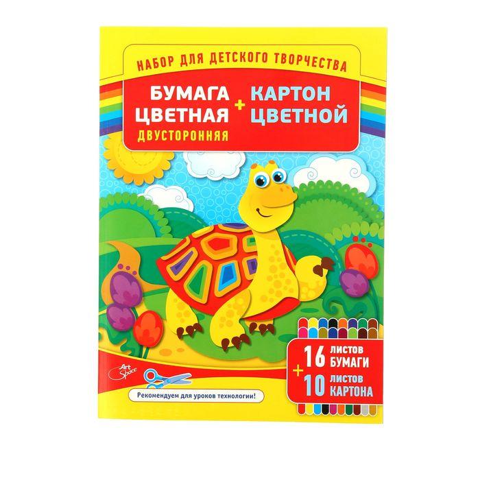 Набор А4: цветная двухсторонняя бумага (16 листов 8 цветов), цветной картон (10 листов, 10 цветов), 200 г/м2