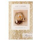 """Набор для изготовления текстильной игрушки """"Ваниль Cat's story"""" 21 см"""