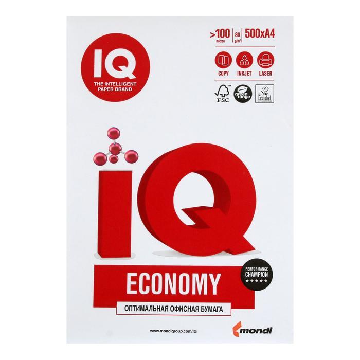 Бумага А4, 500 листов IQ economy, белизна 146%, плотность 80г/м2