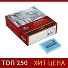 Ластик-клячка для растушевки Koh-I-Noor 6421/18 Extra soft, синий
