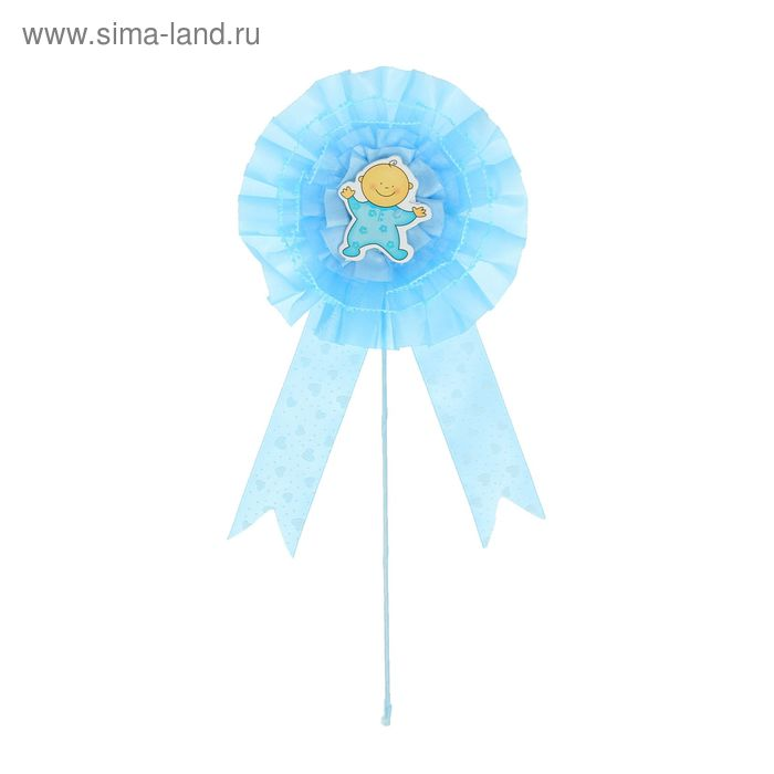 "Декор на палочке ""Малыш"", цвет голубой"