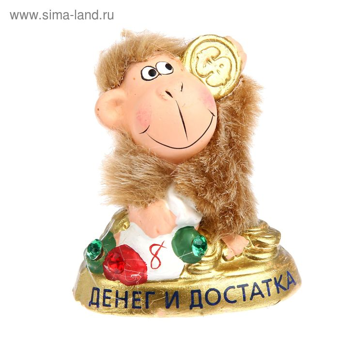 """Сувенир """"Мартышка меховая с мешком денег"""""""