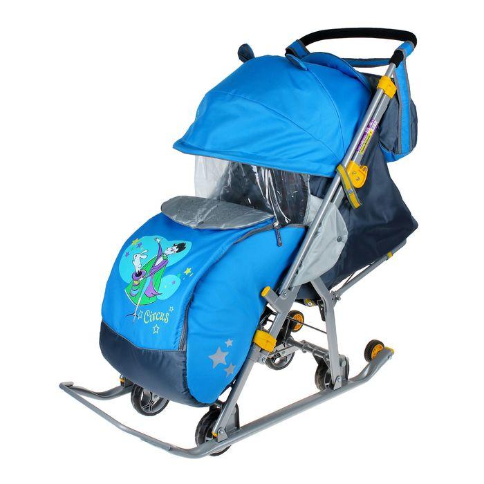 Санки коляска «Ника детям 7. Фокусник», цвет синий