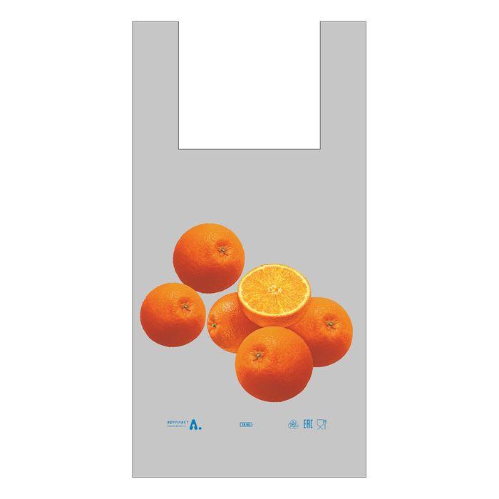 """Пакет """"Апельсины"""", полиэтиленовый, майка, 28 х 55 см, 35 мкм - фото 308983363"""