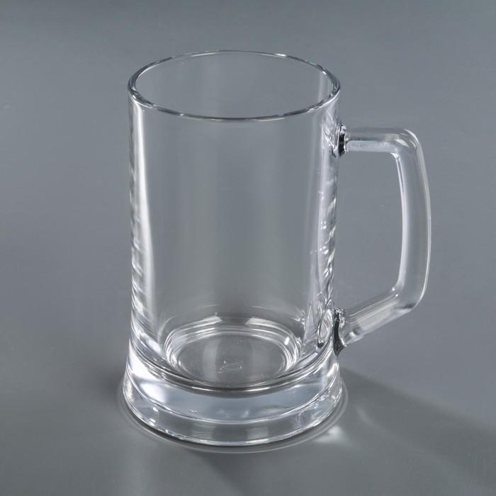 """Кружка для пива 660 мл """"Паб"""""""
