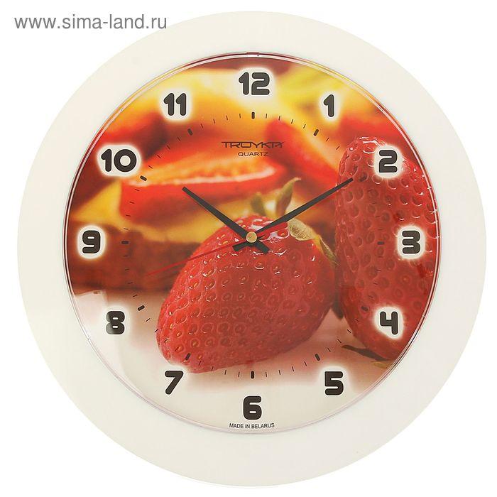 """Часы настенные круглые """"Клубника"""", белый обод, 30х30 см"""