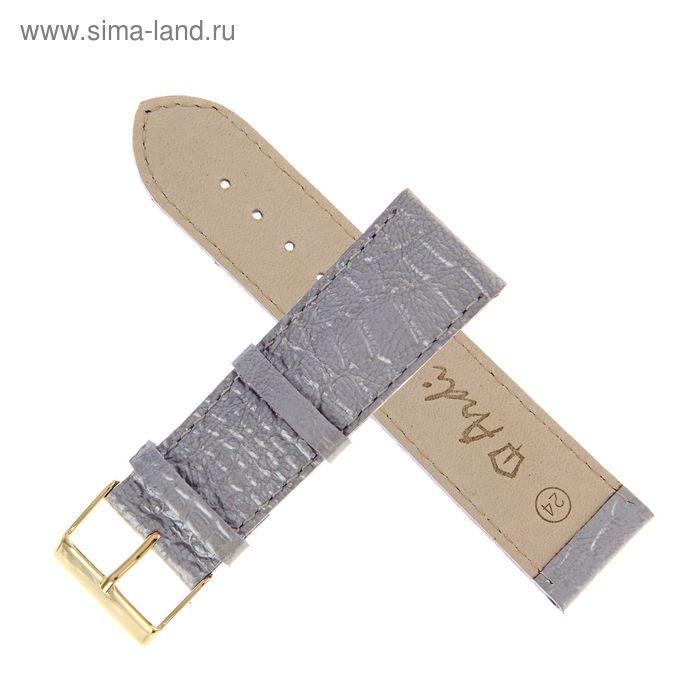 Ремень кожаный, присоед. р-р 24 мм, отделка анаконда, бежевый