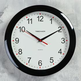 """Часы настенные круглые """"Время"""", рама чёрная"""