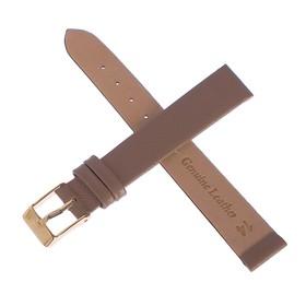 Ремешок для часов, женский, 14 мм, натуральная кожа, светло-бежевый микс