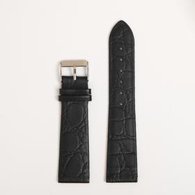 ремешок для часов, мужской, 22 мм, фактура пандора