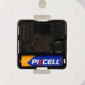 """Часы настенные круглые """"Кофе"""", белый обод, 29х29 см"""