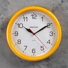 """Часы настенные круглые """"Солнечный круг"""", d=24,5 см, рама жёлтая"""