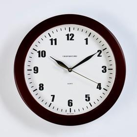 """Часы настенные круглые """"Необходимость"""", рама тёмно-бордовая"""