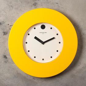 """Часы настенные круглые """"Классика. Точки"""", d=37,5 см, жёлтые"""
