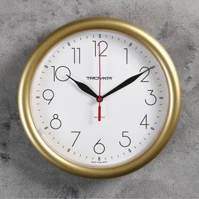 """Часы настенные круглые """"Исток"""", d=24,5 см, золотистые"""