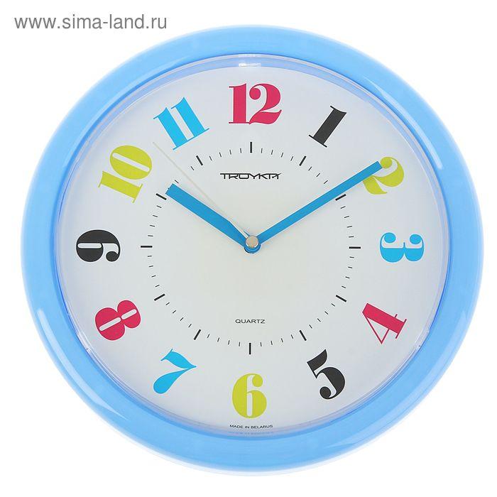"""Часы настенные круглые """"Цветные цифры"""", d=24,5 см, рама голубая"""
