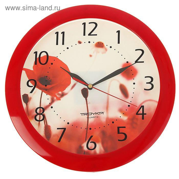 """Часы настенные круглые """"Цветущие маки"""", красный обод, 29х29 см"""