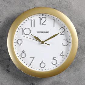 """Часы настенные круглые """"Золотая классика"""", накладные цифры, белый циферблат"""