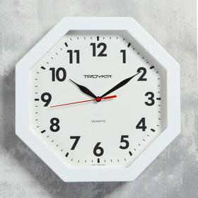 """Часы настенные восьмигранные """"Классика"""", белая рамка, 29х29 см"""