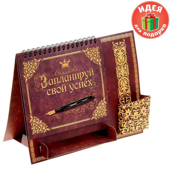 """Планинг с местом для ручки и блока для записи """"Успех"""""""