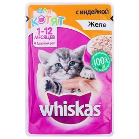 Влажный корм Whiskas для котят, индейка в желе, пауч, 85 г Ош