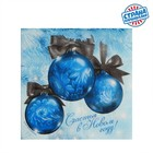Салфетки бумажные «Счастья в Новом году!», двухслойные, шарики, 33х33 см, набор 20 шт. - фото 7392601