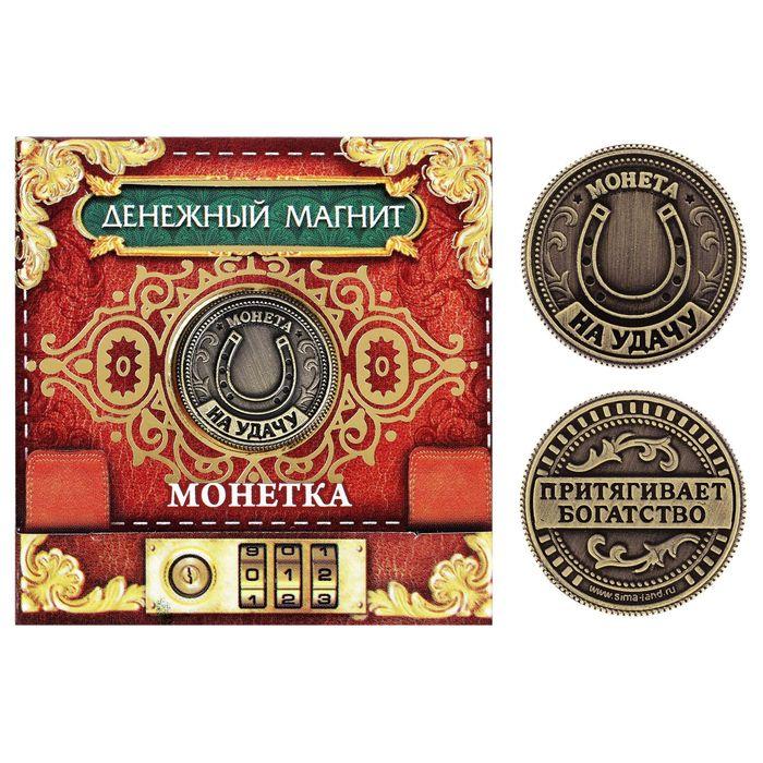 денежный магнит фото изобрели
