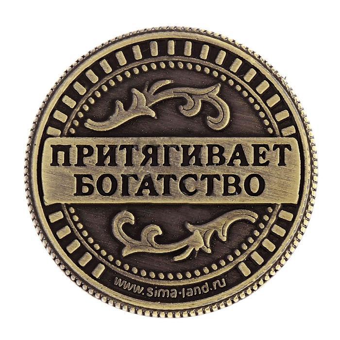 большой стихи поздравления магазину монетка анаболический цикл