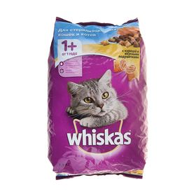 Сухой корм Whiskas для стерилизованных кошек, курица, 1,9 кг