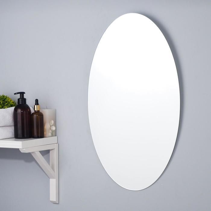 Зеркало «Эллипс», настенное 40×60 cм