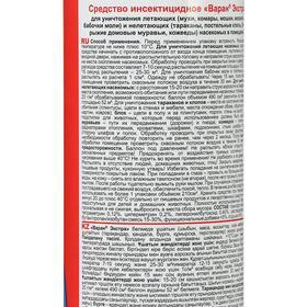 Дихлофос/Инсектицид ВАРАН А Универсальный от летающих насекомых синий 345 мл. - фото 1696733