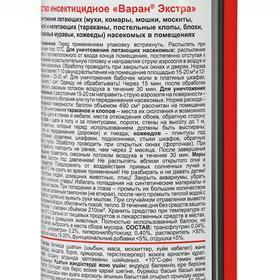 Дихлофос/Инсектицид ВАРАН А Универсальный от летающих насекомых синий 345 мл. - фото 7328121