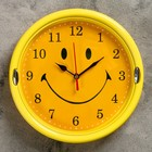 "Wall clock for children, ""Smiley"", d=20 cm, discrete speed, yellow frame"