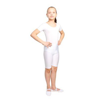 Велосипедки для гимнастики, размер 32, цвет белый