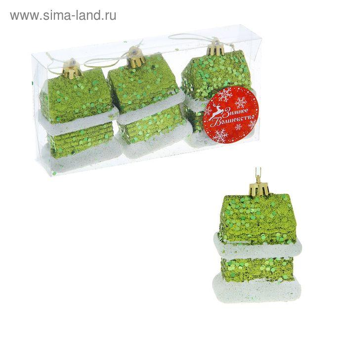 """Ёлочные игрушки """"Зелёные домики с блёстками"""" (набор 3 шт.)"""