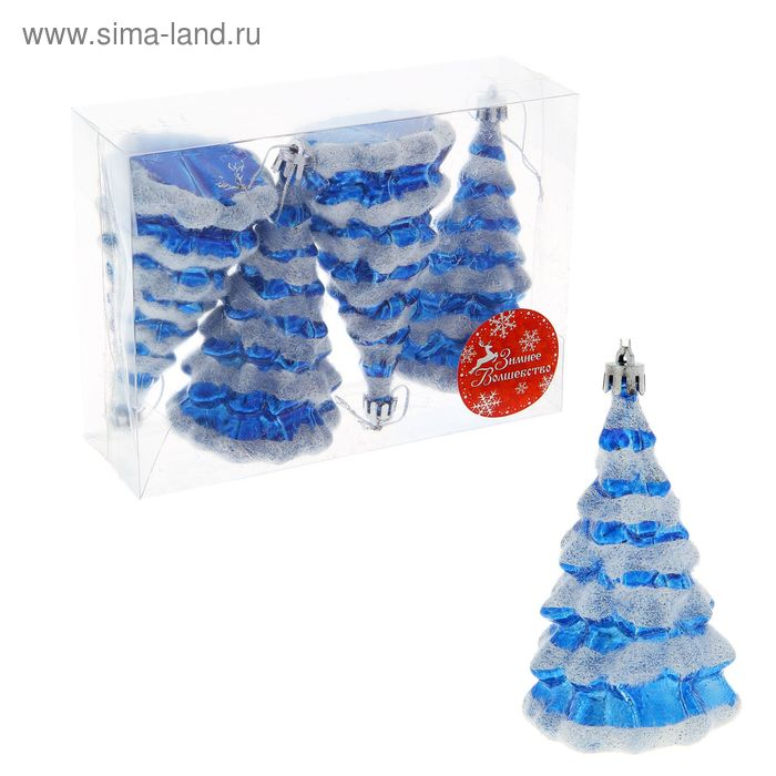 """Ёлочные игрушки """"Голубые ёлки со снегом"""" (набор 4 шт.)"""