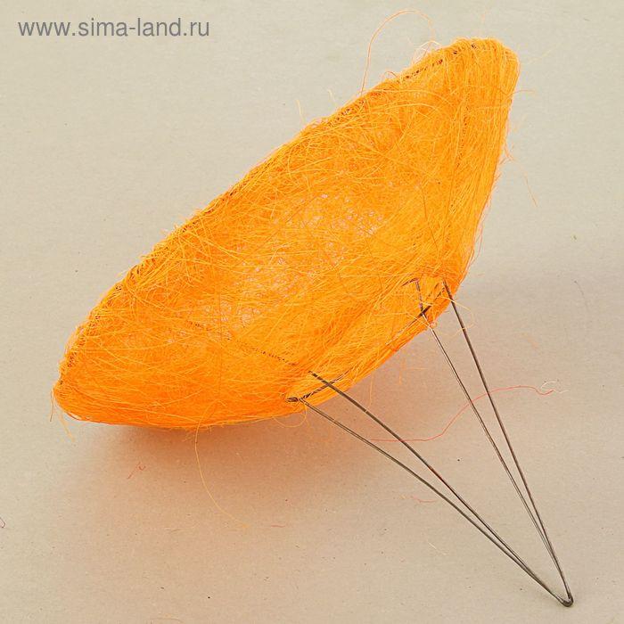 Каркас для букета 25см, сизаль (гладкий), оранжевый