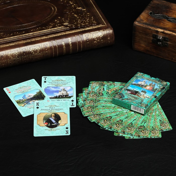Игральные карты «Екатеринбург», 36 карт - фото 704832241