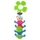 Развивающая игрушка-подвеска «Гусеничка» с погремушкой и пищалкой