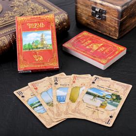 Игральные карты «Пермь», 36 карт Ош